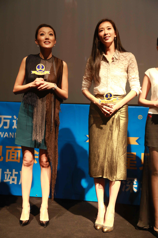 女性林志玲呼吁女神要爱自己蒸气机视频图片